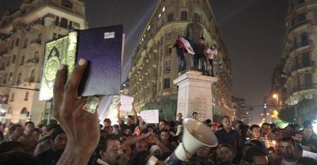 Egypt's military rulers criminalize discrimination