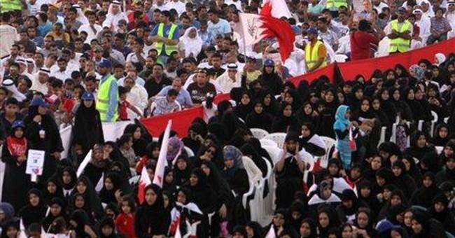 Family: Jailed Bahrain Shiite leader gravely ill
