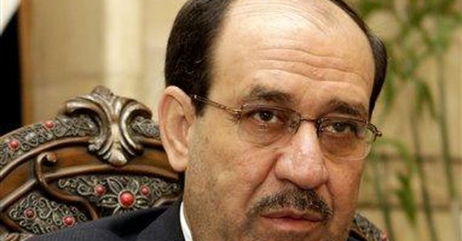Obama: Gadhafi, Iraq show renewed US leadership
