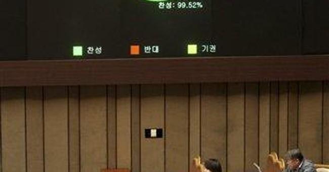 South Korea toughens laws against sex crimes