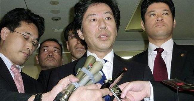 Japan intervenes in currency market to weaken yen