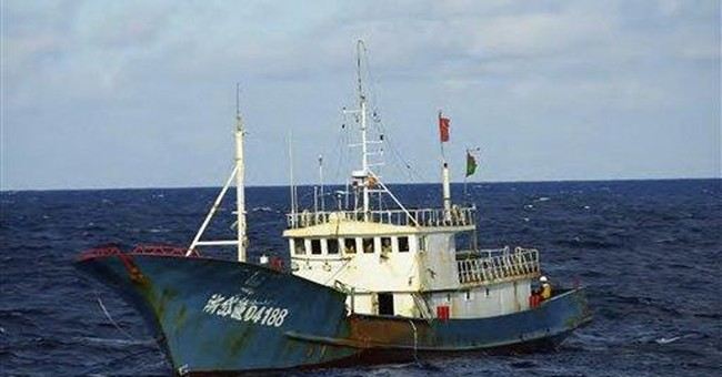Chinese boat skipper arrested off Japan's coast