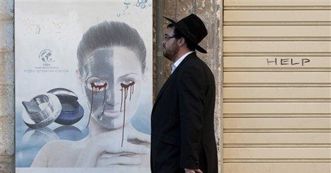 Gender segregation on rise in Israel