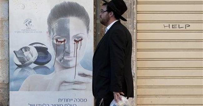 Gender segregation on rise in Israel