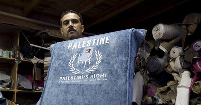 Palestinans resigned to defeat in UN bid