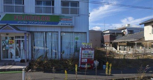 Mountains limited spread of fallout from Fukushima