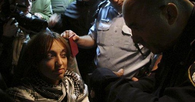 Palestinian activists arrested on Israeli bus