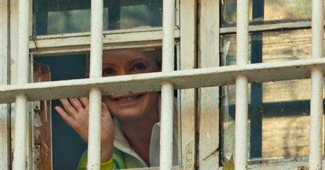 Ukraine lawmakers reject Tymoshenko release