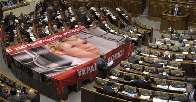 Jailed Ukraine ex-PM Tymoshenko seeks medical help