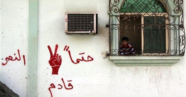 Bahrain report: excessive force in crackdowns