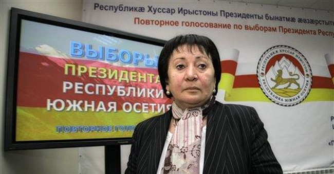 South Ossetian election results annulled