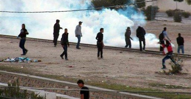 Tunisia's police protest, demanding fair treatment