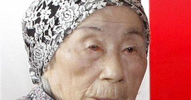 Japan's oldest person dies at age 115