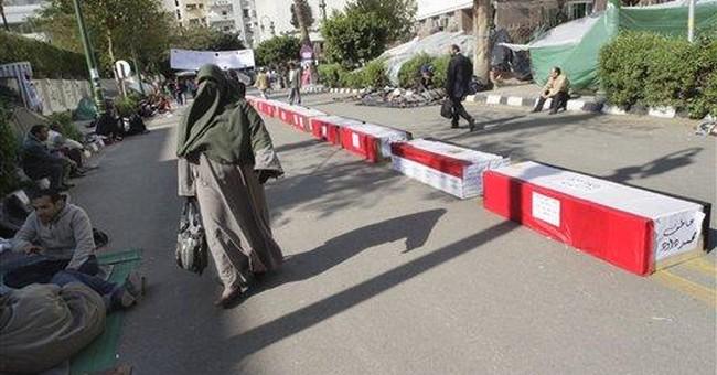 Egyptian election results deepen Israeli fears