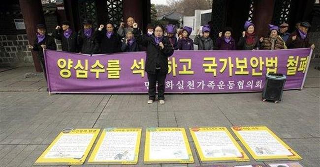 In South Korea, praising North Korea is illegal