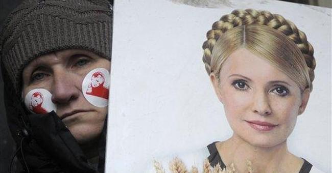 Ukraine's jailed ex-PM faces indefinite arrest