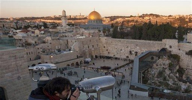 Israel orders closure of disputed Jerusalem ramp
