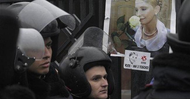 Ill Tymoshenko absent from appeals hearing