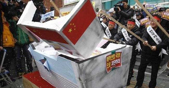 China investigates SKorean embassy's broken window