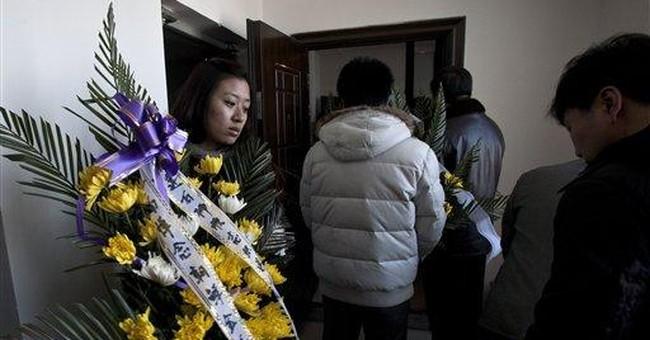 South Korea offers condolences to North Koreans