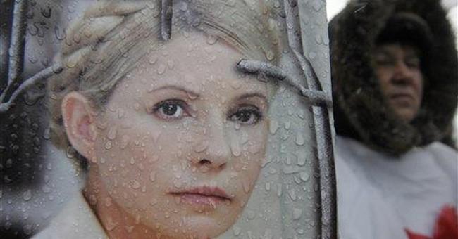 Ukrainian ex-PM Tymoshenko's jail sentence upheld
