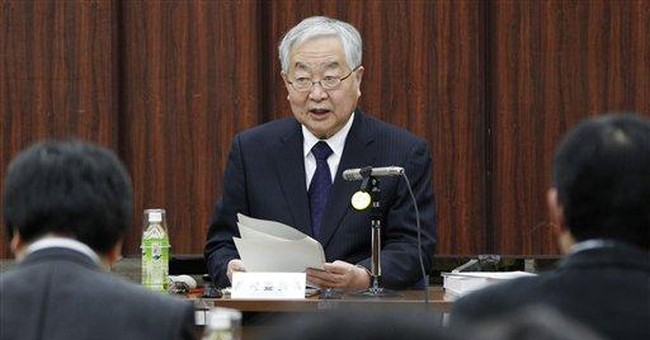 Japan probe finds nuclear disaster response failed