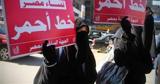 Egyptian court bans military 'virginity tests'