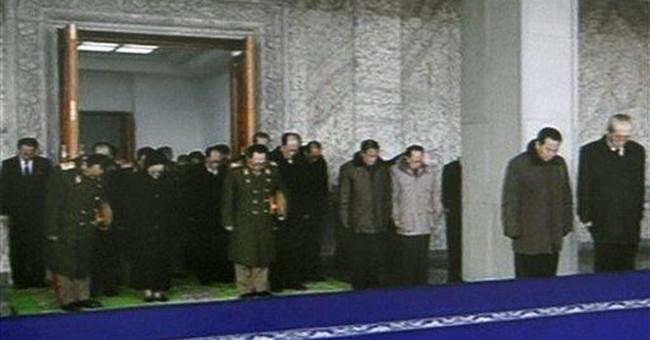 NKorea calls Kim Jong Un 'supreme leader'