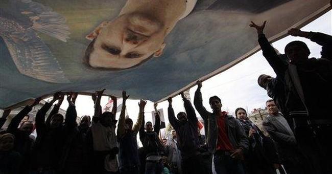 Syrian opposition groups unite against Assad