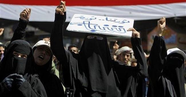 Yemeni president offers unity government