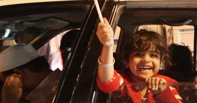 Fitch downgrades Bahrain amid political standoff