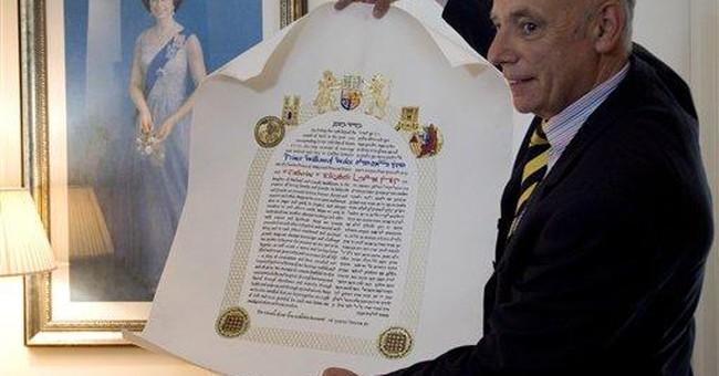 Royal gift: A Jewish wedding scroll