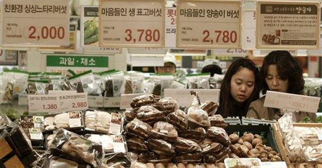 Bank of Korea hikes key interest rate to 3 percent