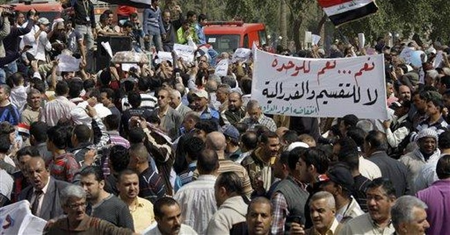 Iraq protesters accuse security troops of beatings
