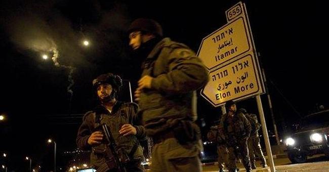 Israel hunts for killers of sleeping settlers