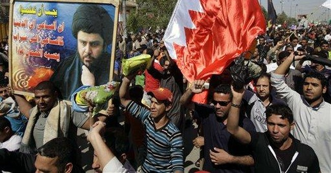 Saudi role in Bahrain brings regional stakes