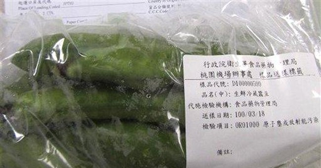 Taiwan finds radiation on imported Japanese beans