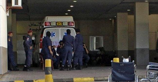 Bahrain hospital on frontline in protest crackdown