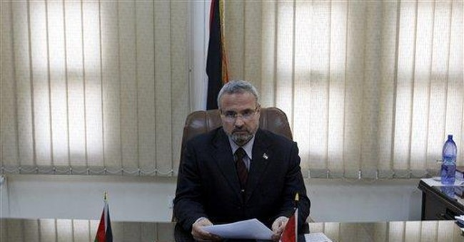 Hamas protests UN plans to teach Holocaust in Gaza