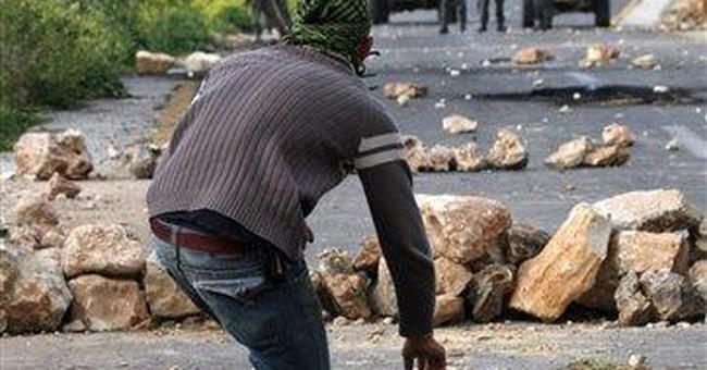Israeli strike misses target, kills 4 Palestinians