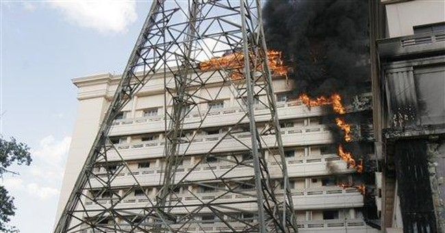 Egypt's Interior Ministry burns as police protest