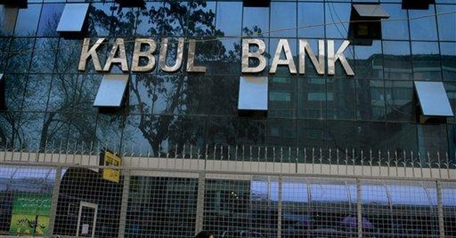 Top Afghan banker: Kabul Bank's fate undecided