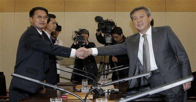 2 Koreas agree on need for joint volcano research