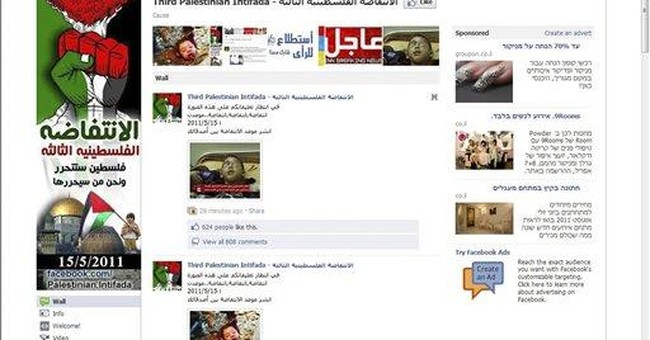 Facebook cuts 'uprising' page after Israel protest