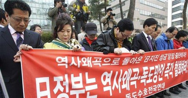 South Korea protests Japan's claim to islets