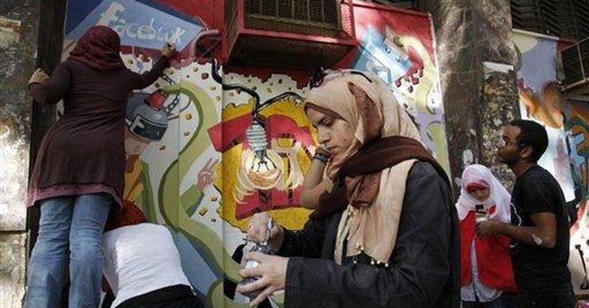 Egypt's presidential vote to be held by November