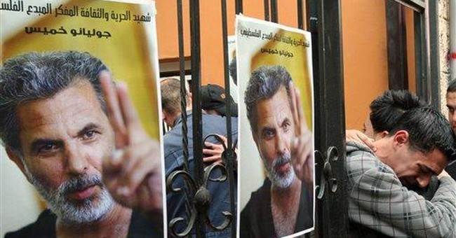 Palestinians honor slain Arab-Israeli actor