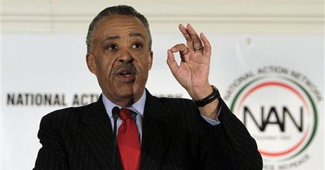 Obama, other US officials at NY Sharpton event