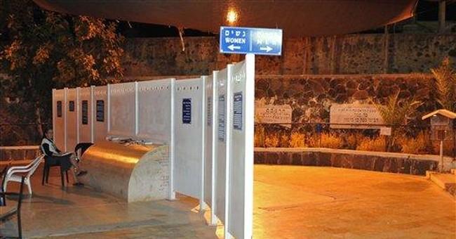 Unpaid electric bill makes holy site go dark
