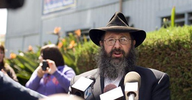 Blast near LA-area Jewish center was accidental